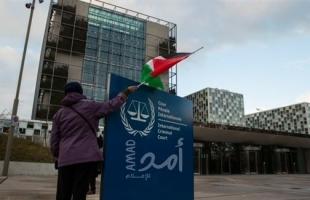 التحالف الأوروبي لمناصرة أسرى فلسطين يشيد بقرار المحكمة الجنائية الدولية