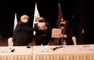 رام الله: مذكرة تفاهم حول دعم العملية الانتخابية والرقابة عليها