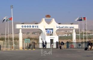 """تنويه للمسافرين عبر """"معبر الكرامة"""" قبل المغادرة إلى الأردن"""
