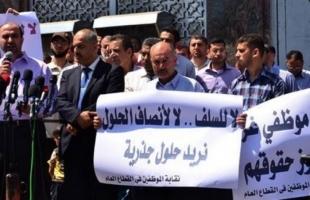 """""""اندبندنت عربية"""": حوار القاهرة يضع موظفي حكومة """"حماس"""" أمام المجهول"""