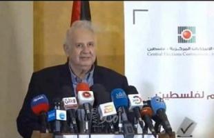استدعاء د. حنا ناصر ونائبه هشام كحيل لحضور اجتماعتنفيذية المنظمة