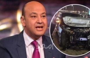 عودة الإعلامي المصري عمرو أديب للمستشفى إثر مضاعفات من حادث السيارة - صورة
