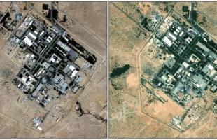 صحيفة تكشف:  إسرائيل توسع موقع ديمونة النووي