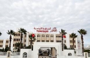 """تونس: الخطوط الجوية تبحث عن مخرج بشأن الحجز  على حساباتها من شركة """"تاف"""" التركية"""