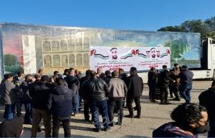 """صحة حماس تتسلم شحنة ثانية من لقاح """"كورونا"""" مقدمة من دولة الامارات"""
