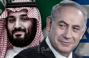 """معاريف: محادثات """"هاتفية"""" بين إسرائيل والسعودية على خلفية الإتفاق النووي الإيراني"""