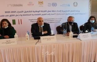 أبو جيش يؤكد أهمية صياغة الأنظمة والقوانين لرفع نسبة مشاركة النساء في سوق العمل