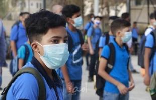 """الأونروا تقرر تعليق الدوام في مدارس قطاع غزة بسبب """"كورونا"""""""