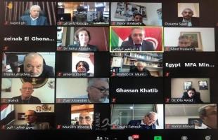 مؤسسة ياسر عرفات تعقد الاجتماع الثالث عشر لمجلس أمنائها عبر تقنية زووم