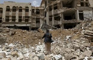 السعودية تعلن عن مبادرة شاملة لإنهاء الأزمة اليمنية- فيديو