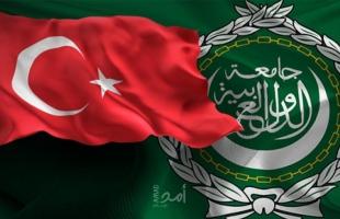 تركيا تهاجم جامعة الدول العربية وترفض القرارات التي اتخذت ضدها