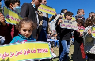 """غزة: وقفات احتجاجية لموظفي """"تفريغات 2005"""" ومطالبات من الفصائل لحل قضيتهم بأسرع وقت- صور"""