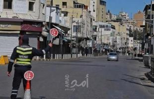 الأردن: تعليق التعليم الوجاهي في المدارس والجامعات