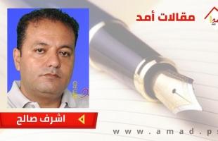 ناصر القدوة والإسلام السياسي ومسيلمة الكذاب