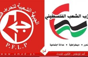 كوادر من حزب الشعب والجبهة الشعبية يطالبون بتوحد اليسار: ممنوع الفشل