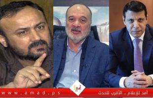 فرانس برس: قلق في معسكر عباس من القدوة ودحلان والبرغوثي