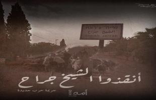 حزب الشعب يدين الجريمة التي يتعرض لها حي الشيخ جراح
