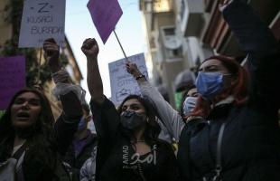 """تركيا ... غضب بعد الانسحاب من """"مكافحة العنف ضد المرأة"""""""