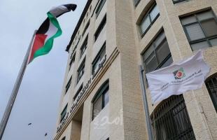 رام الله: لجنة الانتخابات تعلن انتهاء فترة الاعتراض على القوائم والمرشحين