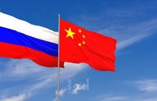 """روسيا والصين تعقدان """"الثلاثاء"""" الجولة 16 لمشاورات الأمن الاستراتيجي"""