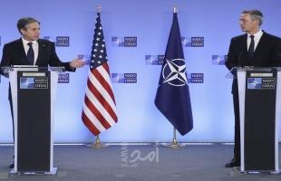 بلينكن يؤكد التزام الولايات المتحدة بحلف الناتو
