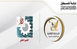غزة: التعليم تطلق مسابقتين لطلبة الجامعات والكليات بجوائز مالية