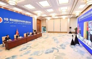 وانغ يي يعرض مبادرة السلام الصينية للسلام في الشرق الأوسط