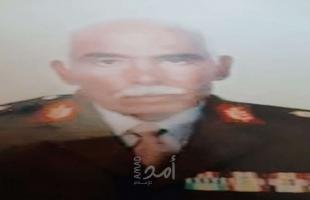 رحيل اللواء المتقاعد محمد سالم النجار