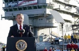 تقرير: حرب العراق كشفت أخطاء جسيمة بالتفكير الاستراتيجي الأمريكي