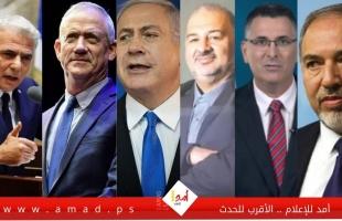 تقرير: سباق تشكيل الحكومة في إسرائيل..أزمات بلا ملامح حل