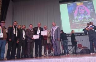 تونس: الاتحاد العام للمراكز الثقافية يحتفى باليوم العالمي للمسرح- صور