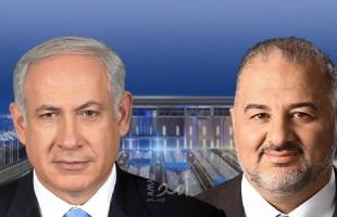 """بعد إدانته عملية زعترة..حاخام إسرائيلي يطالب بضم حزب """"عباس"""" إلى الحكومة"""
