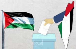 المركز الفلسطيني: كافة الاتفاقات بين الفصائل اكدت أنه لا انتخابات بدون العاصمة القدس