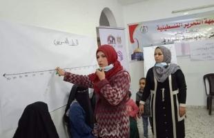 """التحرير الفلسطينية تنظم دورة بعنوان """" باروميتر  للدعم النفسي والتفريغ """" وسط قطاع غزة"""