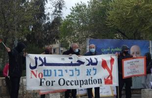 القدس: وقفة تضامنية مع أهالي حي الشيخ جراح رفضا لقرارات الاحتلال - صور