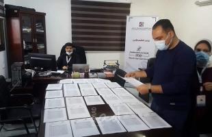 لجنة الانتخابات تنشر كشف القوائم والمرشحين للانتخابات التشريعية (2021)