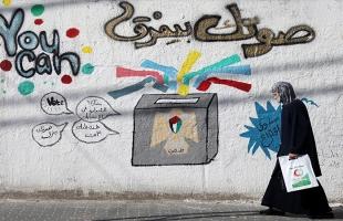 فورين بوليسي: الفلسطينيون يتجهون نحو أزمة سياسية جديدة محتملة