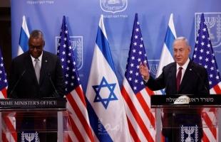 """نتنياهو: لن نسمح لـ""""إيران"""" بامتلاك السلاح النووي .. وغانتس يصف زيارة """"أوستن"""" بـ""""المهمة"""""""