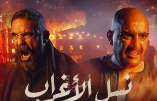 """تتر """"نسل الأغراب"""" لـ تامر حسنى يحقق 11 مليون مشاهدة .. فيديو"""