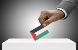 """""""صحيفة"""" تكشف ما دار بين قيادات فتح وحماس حول الانتخابات!!"""