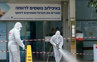 """الصحة الإسرائيلية: 13 حالة وفاة و8800 إصابة جديدة بفيروس """"كورونا"""""""