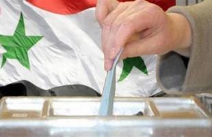 أول امرأة سورية تترشح لانتخابات الرئاسة