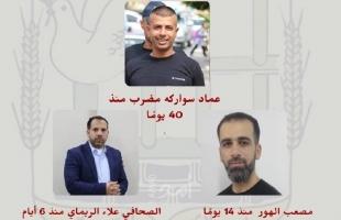 الأسيران سواركه والريماوي يواصلان إضرابهما عن الطعام والأسير الهور يعلق إضرابه