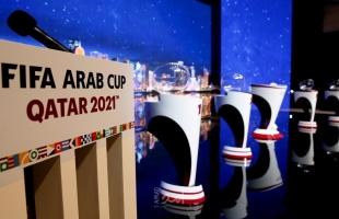 قرعة كأس العرب 2021 تفرز مواجهات نارية.. تفاصيل النتائج