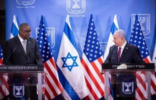 فورين أفيرز: خطوتان أمام واشنطن لوقف التصعيد بين إسرائيل وإيران