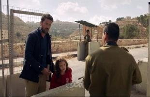 """برينان المدير السابق لـ """"سي آي إيه"""": فيلم """"الهدية"""" الفلسطيني ينبغي على بايدن مشاهدته - صور"""