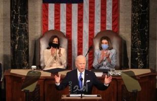 امرأتان حديديتان خلف بايدن..سابقة تاريخية في خطاب الرئيس الأمريكي أمام الكونجرس