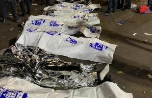 محدث - عشرات القتلى والجرحى إثر تدافع خلال حفل ديني في إسرائيل - فيديو وصور