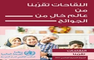 الصحة: فلسطين تخلصت من أمراض خطيرة بفضل برنامج التطعيم الوطني