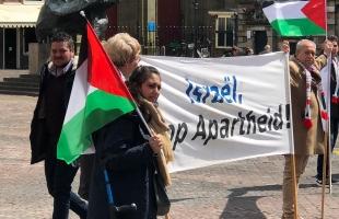 """وقفة تضامنية مع الشعب الفلسطيني في مدينة """"هارلم"""" في هولندا - صور"""